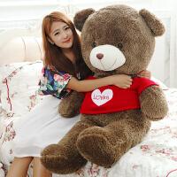 毛绒玩具熊泰迪熊公仔毛绒玩具熊玩偶布娃娃1.6米抱抱熊情人节礼物送女友