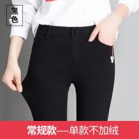 黑色加绒打底裤女厚款外穿2018秋冬新款高腰加长百搭小脚显瘦裤子 X