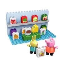 新品正版小猪佩奇邦宝益智大颗粒积木男女孩儿童玩具超市购物9323