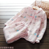 冬季儿童秋冬家居服套装 亲子款 全棉空气层透气女童睡衣睡裤套装秋冬新款 空气层 粉色,兔子和小鸡