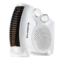 志高 取暖器迷你电暖风机小太阳家用节能省电速热小型电暖气电暖器 高效取暖 立卧两用 过热保护 智能温控