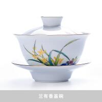 敬茶杯6只白瓷盖碗泡茶杯三才碗青花瓷大号单个盖碗敬茶杯家用功夫茶具套装 兰有香盖碗