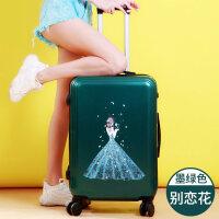 行李箱旅行密码拉杆箱子万向轮男女学生可爱韩版小清新卡通24寸20