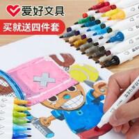 爱好文具双头马克笔12/24/36色全套正品学生专用儿童水彩绘画套装