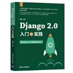 Django 2.0 入门与实践