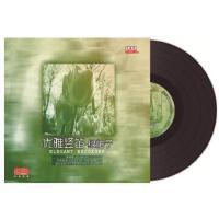 正版现货【天地行】优雅竖笛 绿柚子 杜聪 LP黑胶唱片 留声机专用大碟片