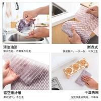 一次性吸水抹布洗碗巾5卷装 厨房洗碗布清洁布擦桌布擦手巾