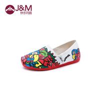 【到手价159元】jm快乐玛丽儿童鞋春夏新款原宿涂鸦平底套脚休闲帆布鞋布鞋61813C