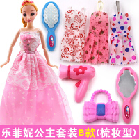 换装洋娃娃套装大礼盒女孩公主儿童玩具公主套装宝宝玩具