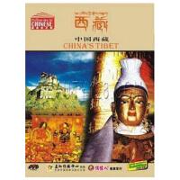 学汉语 中国西藏 2DVD