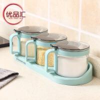 优品汇 收纳罐 创意家用玻璃组合装调料盒套装调味盒厨房调味品储物整理罐调味盐罐子厨房用品
