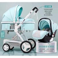 20190709091210719高景观婴儿推车提篮可坐可躺折叠双向减震宝宝推车 +提篮