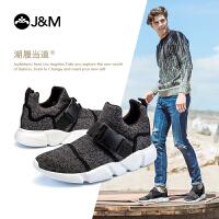 jm快乐玛丽2018秋季新款网格平底运动鞋套脚搭扣休闲男鞋子78120M