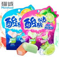 森永酸酸哒好嚼酸果软糖24g 充气糖软糖果零食品