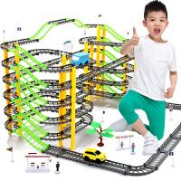 育儿宝 百变多层过山车轨道玩具车套装电动轨道车玩具小汽车男孩4岁男童 338-20A七层旋转高速轨道车 配1汽车+1公