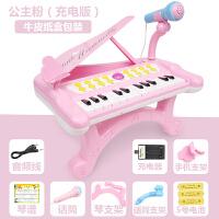电子琴儿童初学者女孩幼儿童钢琴婴儿早教琴0音乐2玩具1-3岁宝宝6