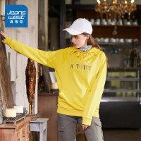 [秒杀价:79元,新年不打烊,仅限1.22-31]真维斯女装 2019秋装新款 宽松连帽长袖卫衣