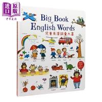 【中商原版】儿童英汉词汇大书 �和�英�h�~�〈�� Big Book of English Words 香港商务儿童英汉词典