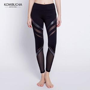 【满100减50/满200减100】Kombucha瑜伽健身长裤女士拼纱透气速干紧身九分裤健身跳操打底长裤K0270