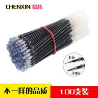 中性笔芯0.38/0.5mm子弹头全针管碳素笔水笔芯替芯黑红蓝