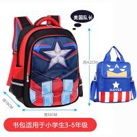 美国队长超人蜘蛛侠书包小学生男1-3-5-6年级儿童6-12周岁双肩包8