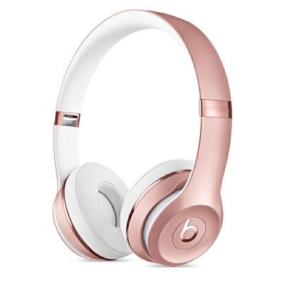 [当当自营] Beats Solo3 Wireless 头戴式耳机 玫瑰金色 MNET2PA/A可使用礼品卡支付 国行正品 全国联保