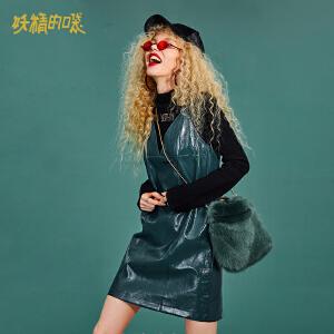 【低至1折起】妖精的口袋Y早秋女神气质套装裙女潮秋装2018新款韩版时尚两件套