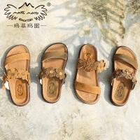 玛菲玛图夏季女凉鞋复古室外拖鞋花朵罗马凉拖真皮沙滩鞋1316-1N