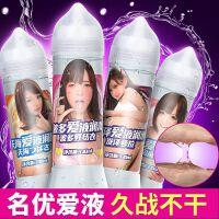 雷霆(LETEN) 水溶性人体润滑液同房后庭润滑剂情趣润滑油同志gay情爱玩具