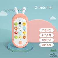 【新品】儿童手机玩具 宝宝早教可咬音乐仿真电话0-1-3岁男女孩