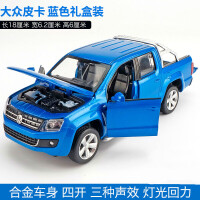 福特皮卡车模型儿童合金玩具运输车1:32声光回力小汽车 大众皮卡 蓝色礼盒装