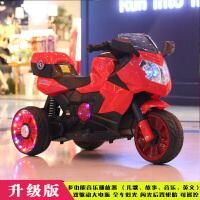 创意新款童车儿童电动摩托三轮车小男孩宝宝充电遥控儿童玩具车可坐人1-3-5岁 闪光轮红双驱大电瓶早教+遥控 收藏*包