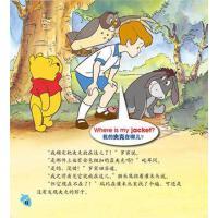 迪斯尼英�Z家庭版-小熊�S尼心�`成�L故事(全八�裕�9787513528214外�Z教�W�c研究出版社美��迪士尼公司 �【�o�n售