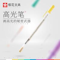 日本樱花高光笔白笔银笔金色波晒笔手绘画设计黑卡纸白线笔油漆笔