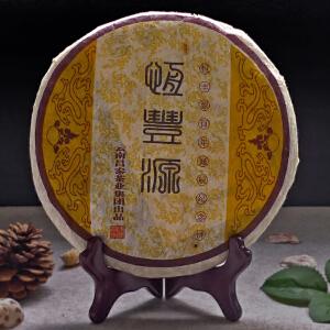 【3片】2006年云南昌泰(恒丰源百年诞辰纪念饼)珍稀普洱生茶 400g/片