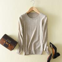 短款毛衣低领羊绒衫女春秋圆领羊毛衫薄款针织衫色打底修身上衣上新 驼色 S
