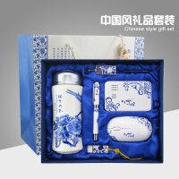 青花瓷礼品六套装 实用创意礼品*送客户送朋友 商务礼品定制logo