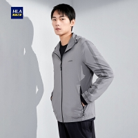HLA/海澜之家连帽运动夹克2020春季新品净色亲肤外套男