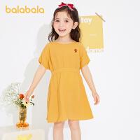 巴拉巴拉童装小童时尚宝宝裙子夏装2021新款女童连衣裙儿童简约潮