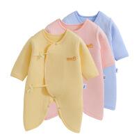 【618大促 每满100减50】南极人新生儿衣服加厚爬服婴儿保暖衣秋装0-6个月爬服纯棉