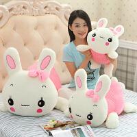 趴趴兔子毛绒玩具可爱兔大号儿童玩偶睡觉抱枕生日礼物女孩 趴兔
