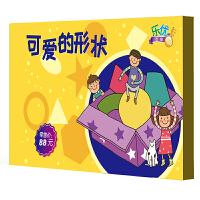 乐优右脑早教闪卡 可爱的形状卡 20种几何形状 宝宝儿童中小学生益智早教启智5月-6岁