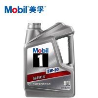 银美孚1号 全合成机油 5W-30 4加1L SN 小保养套餐送机滤加工时