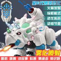 儿童电动恐龙玩具遥控智能喷火仿真行走互动三角龙充电男孩玩具