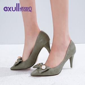 依思q新款浅口套脚单鞋蝴蝶结纯色细跟尖头女鞋-