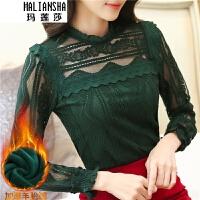 玛莲莎加绒加厚蕾丝打底衫女新款韩版长袖修身百搭网纱秋冬上衣 墨绿色加绒