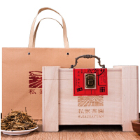 红茶金枝玉叶全芽尖金芽茶叶红茶古树品质礼盒装茶
