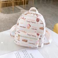 儿童背包女韩版可爱卡通小学生旅行女童双肩包时尚公主户外春游包 蛋糕 高26宽23厚12