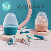KUB可优比婴儿指甲剪套装宝宝指甲刀新生专用儿童指甲钳剪刀用品