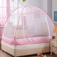 绚典家纺 蒙古包蚊帐 免安装可折叠三开门拉链学生宿舍 1.5米/1.8米床